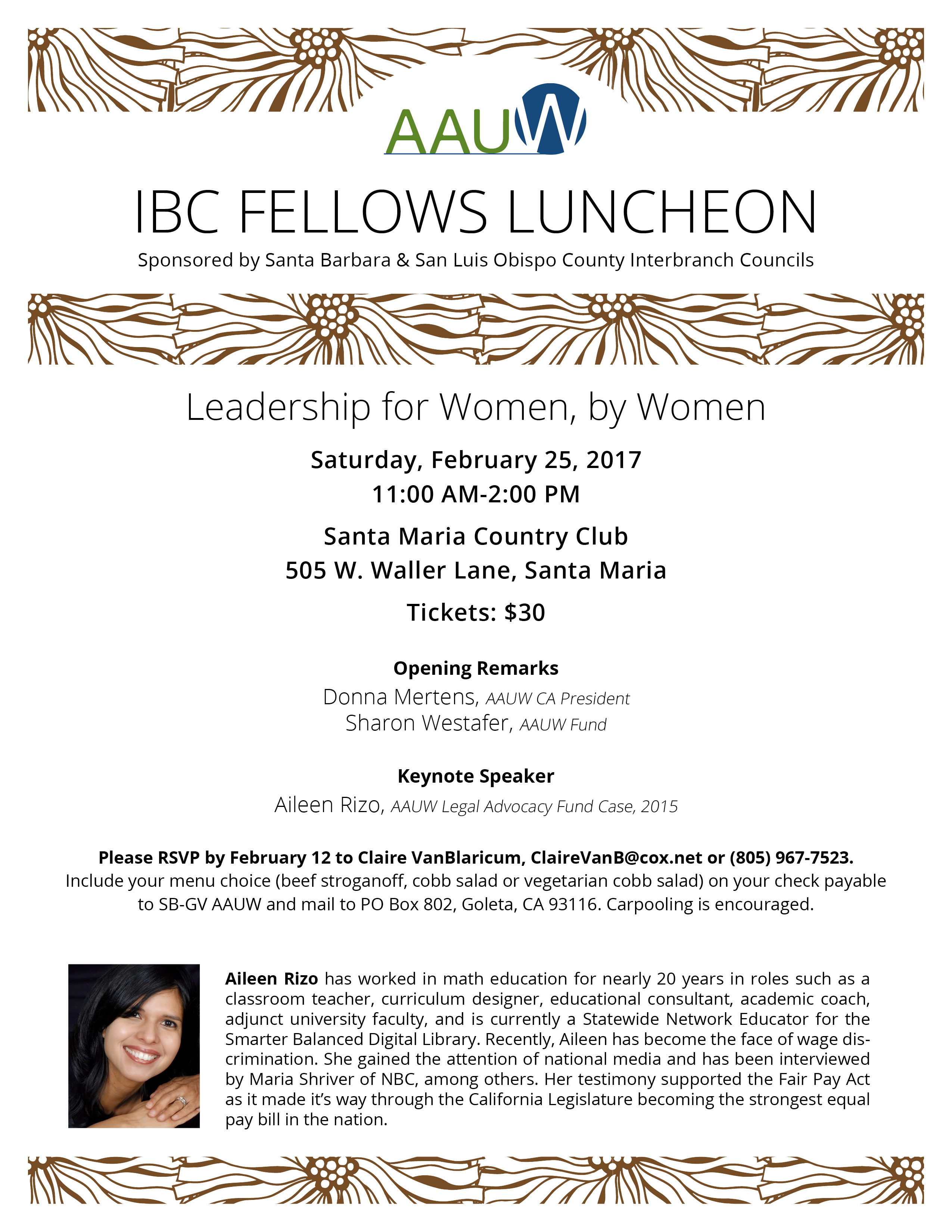 ibc-fellows-flyer-2017-final-sbgv